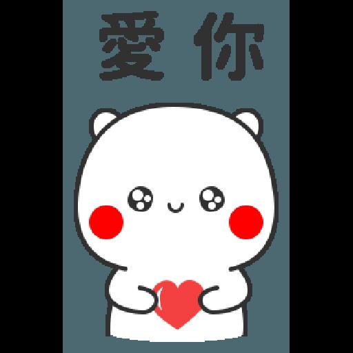 Flirting - Tray Sticker