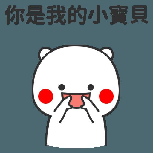 Flirting - Sticker 17