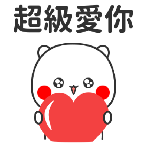 Flirting - Sticker 6