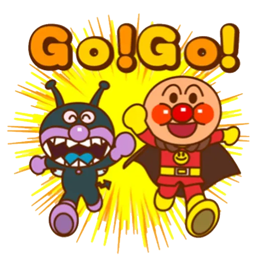 Anpanman1 - Sticker 1