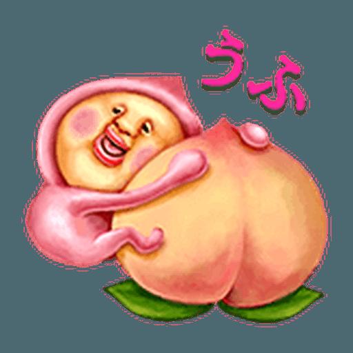 屁桃 - Tray Sticker