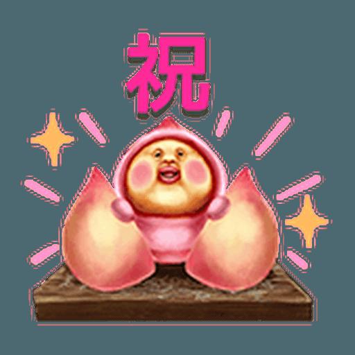 屁桃 - Sticker 10