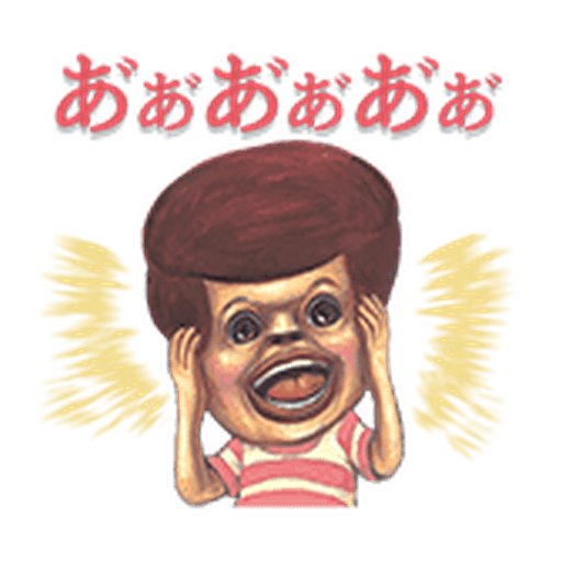 屁桃 - Sticker 23
