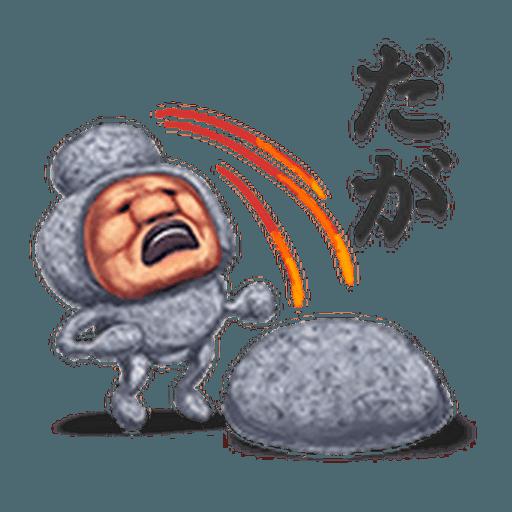 屁桃 - Sticker 20