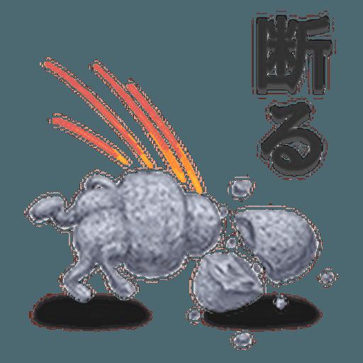 屁桃 - Sticker 27