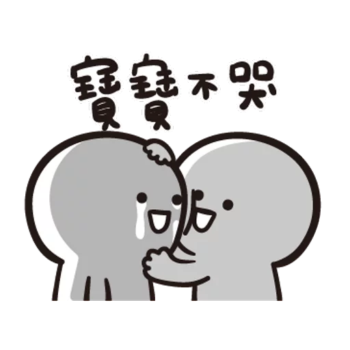 Mix - Sticker 5