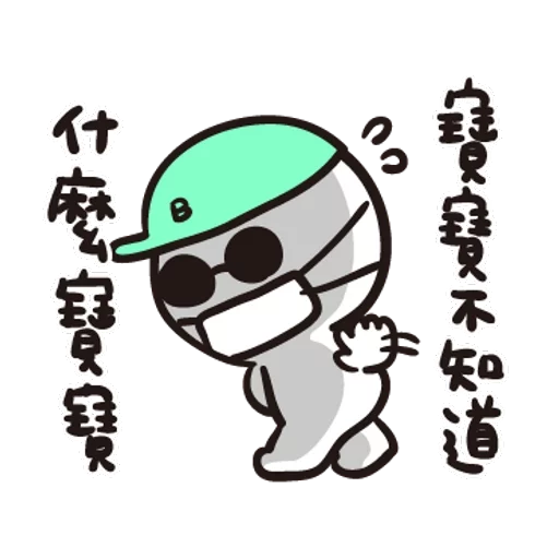 Mix - Sticker 3