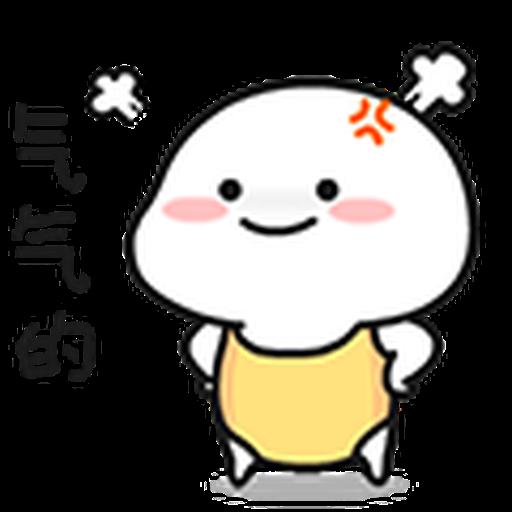 乖巧宝宝 Quby - Sticker 10