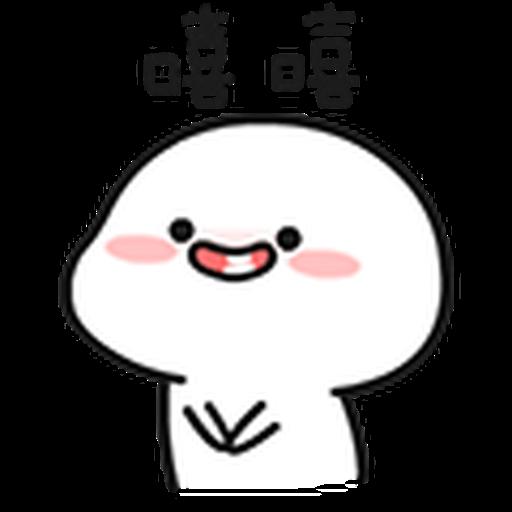 乖巧宝宝 Quby - Sticker 2