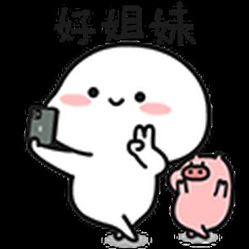 乖巧宝宝 Quby - Sticker 5