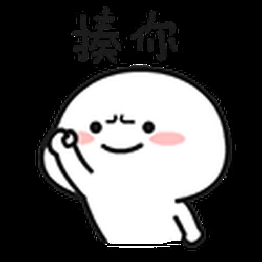 乖巧宝宝 Quby - Sticker 11
