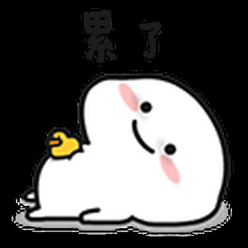 乖巧宝宝 Quby - Sticker 9
