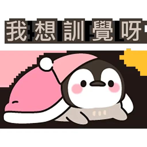 1 - Sticker 5