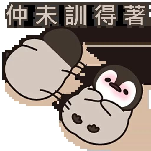 1 - Sticker 6