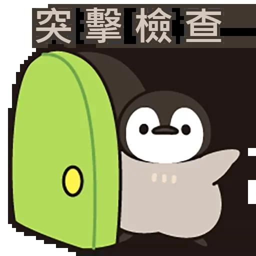 1 - Sticker 4