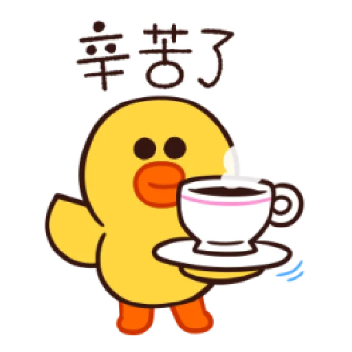 Brown line - Sticker 5