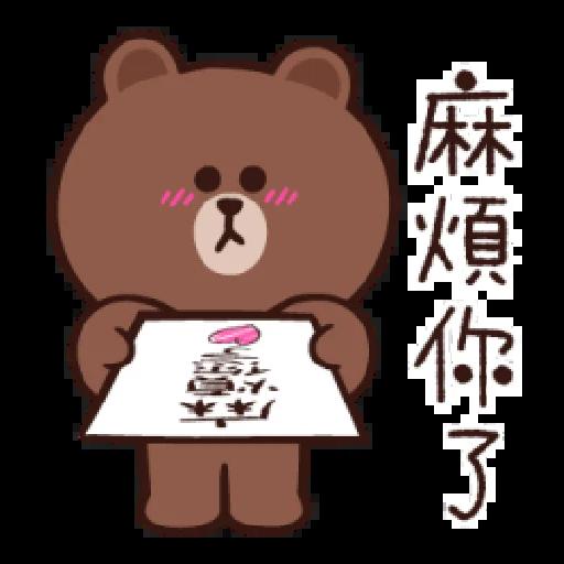 Brown line - Sticker 10