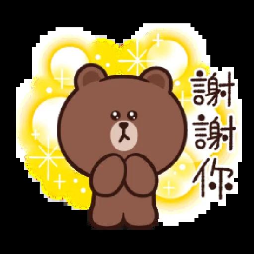 Brown line - Sticker 12