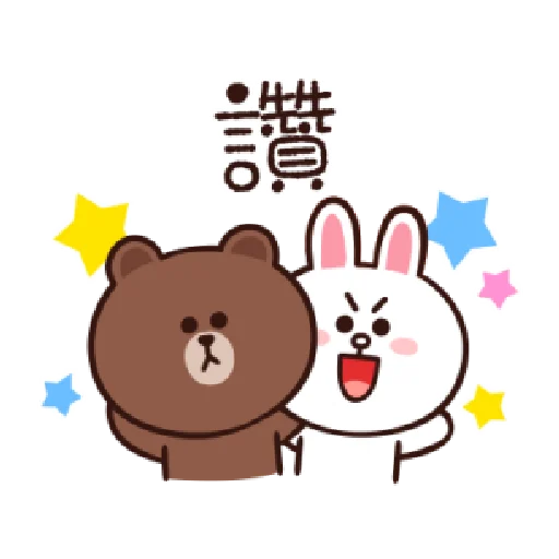 Brown line - Sticker 2