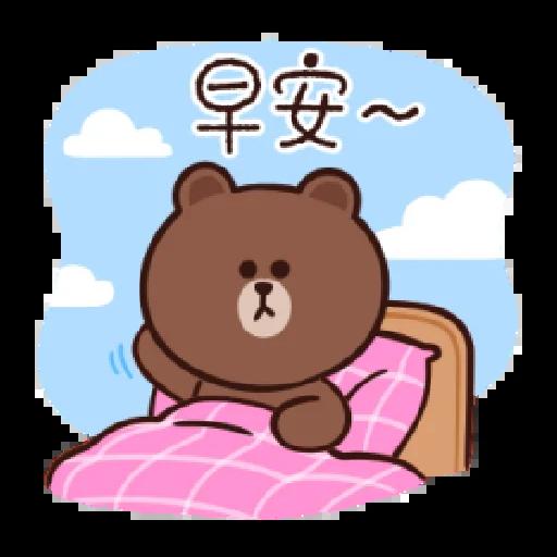 Brown line - Sticker 13