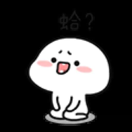 乖巧宝宝8 - Sticker 15