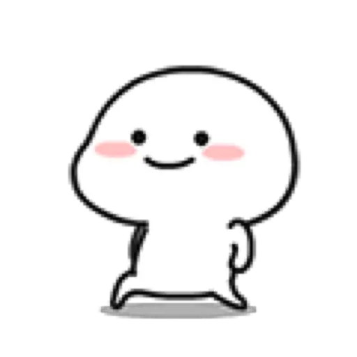 乖巧宝宝8 - Sticker 4