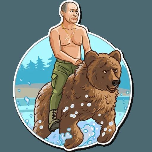 Putin - Sticker 10