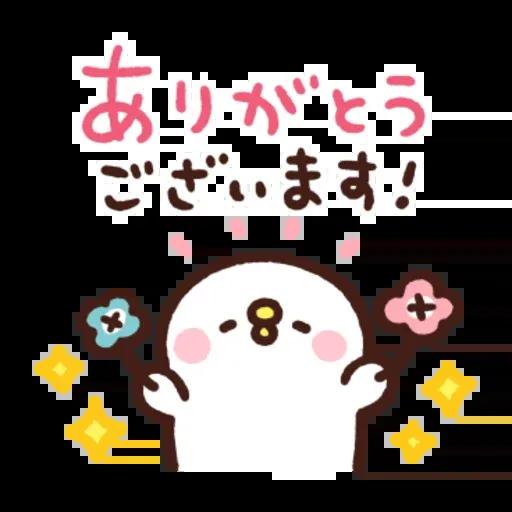 kanahei & usagi friendly greetings - Sticker 13