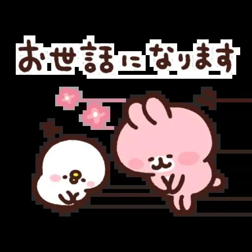kanahei & usagi friendly greetings - Sticker 20
