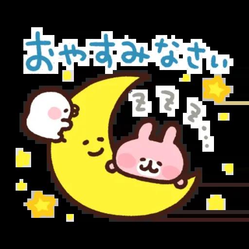 kanahei & usagi friendly greetings - Sticker 8