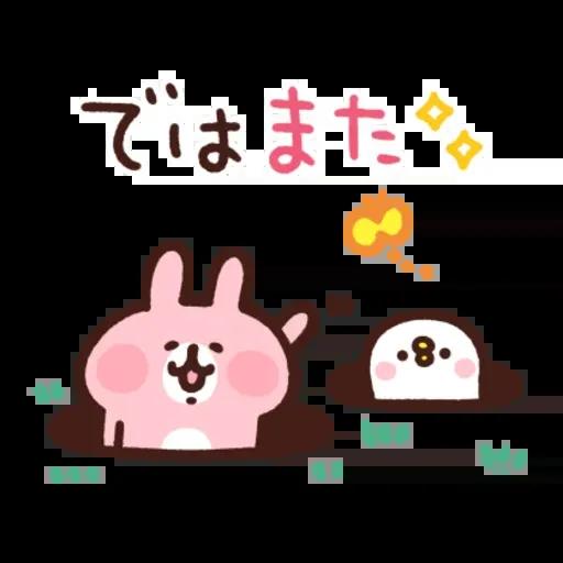 kanahei & usagi friendly greetings - Sticker 9