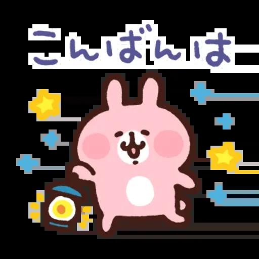 kanahei & usagi friendly greetings - Sticker 7