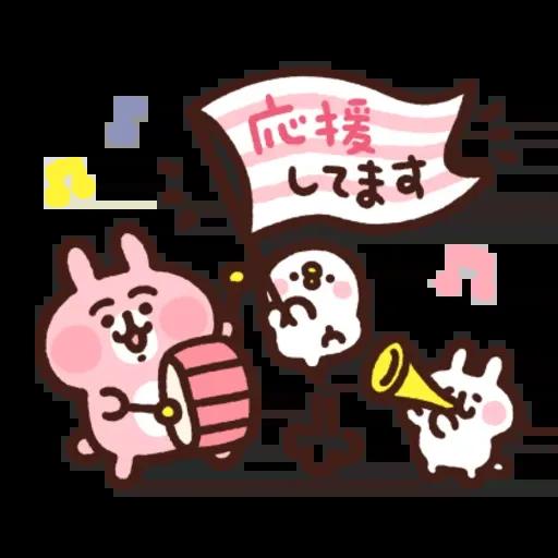 kanahei & usagi friendly greetings - Sticker 11