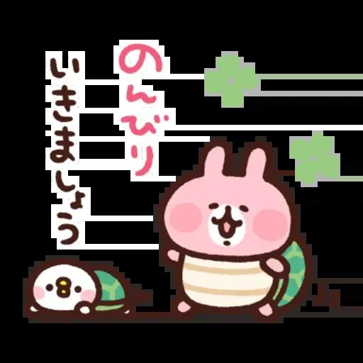 kanahei & usagi friendly greetings - Sticker 10