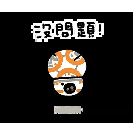 Star Wars - Sticker 10