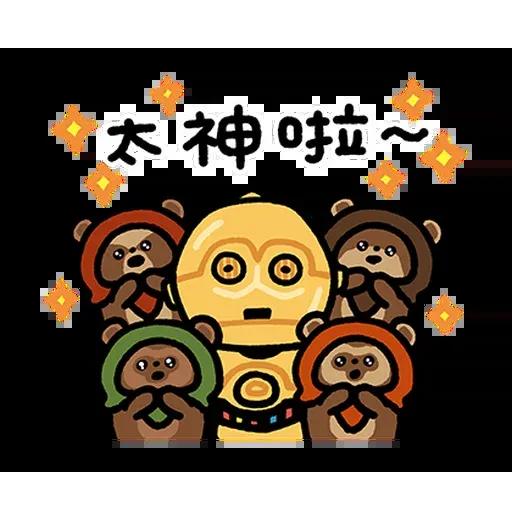 Star Wars - Sticker 5