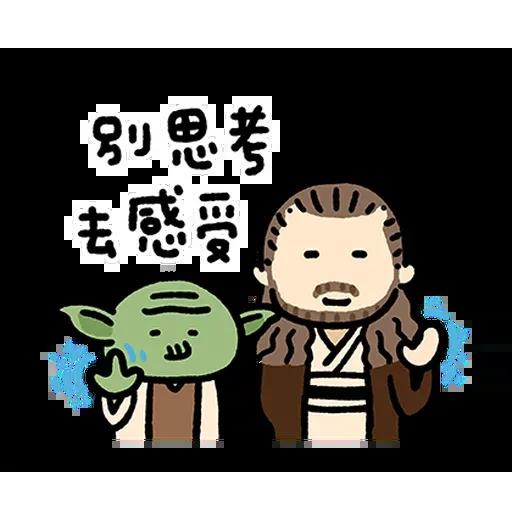 Star Wars - Sticker 23