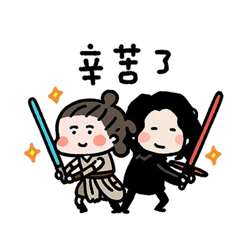 Star Wars - Sticker 7