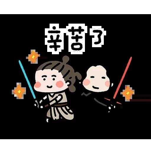 Star Wars - Sticker 7