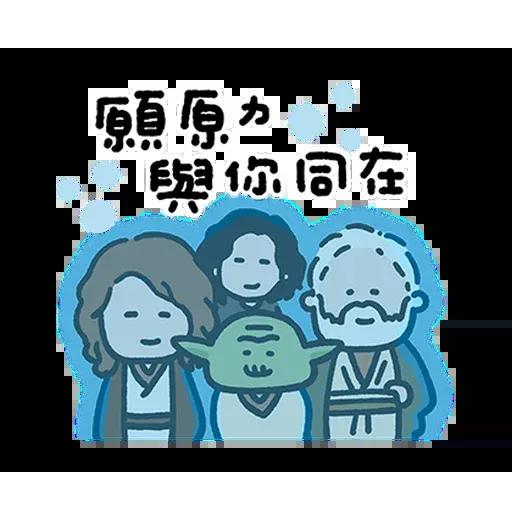 Star Wars - Sticker 24