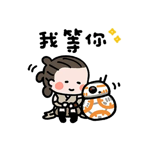 Star Wars - Sticker 26