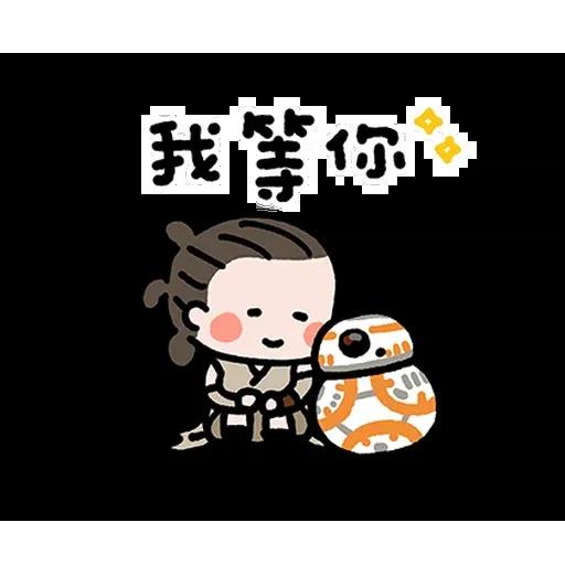 Star Wars - Sticker 26