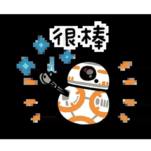 Star Wars - Sticker 4