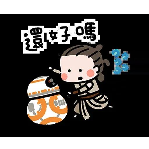 Star Wars - Sticker 9