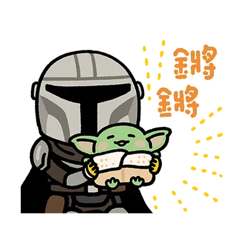 Star Wars - Sticker 28