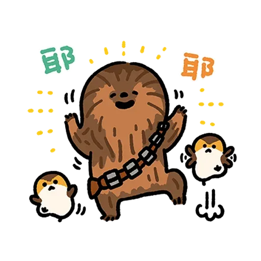 Star Wars - Sticker 8