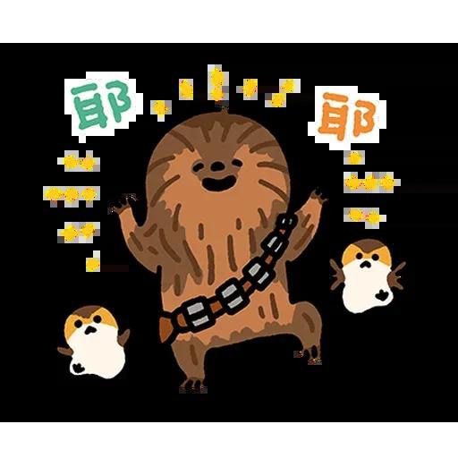 Star Wars - Sticker 8