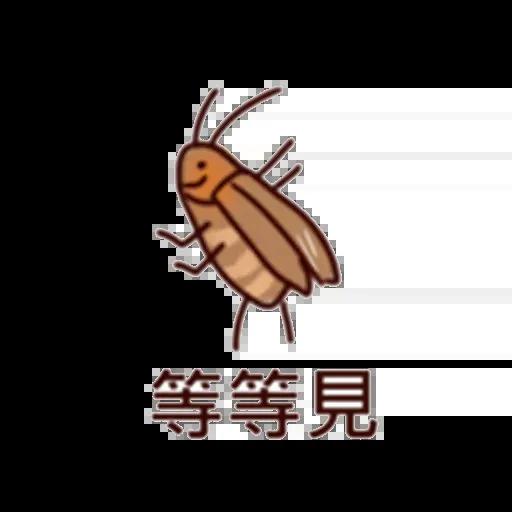 Cockcroach - Sticker 6