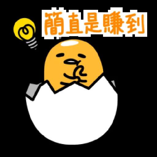 Gudetameong - Sticker 25