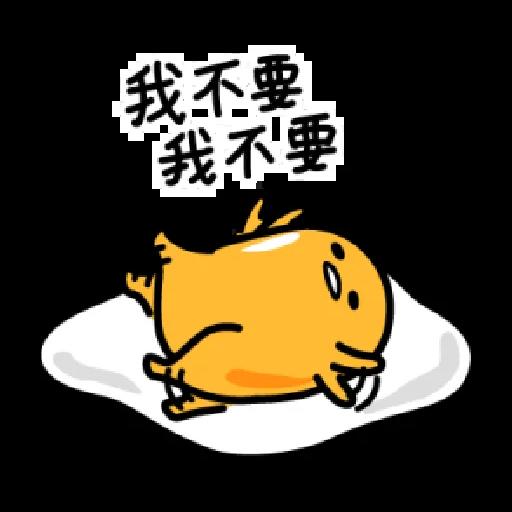 Gudetameong - Sticker 21